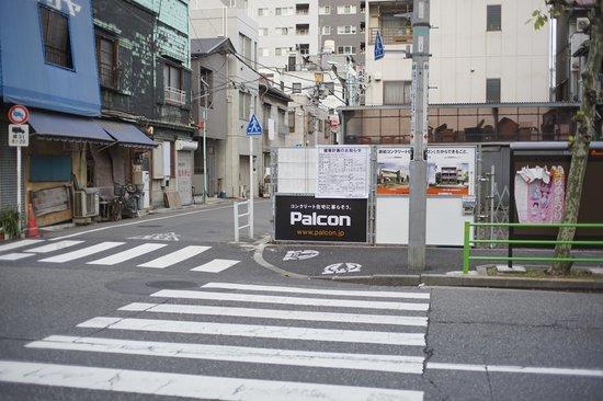 APA hotel Tsukiji Eki Minami: arround the hotel