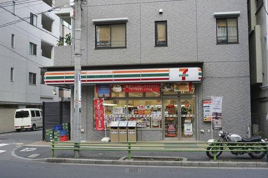 APA hotel Tsukiji Eki Minami: opposite hotel