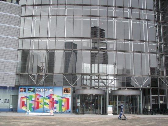 Osaka Science Museum: 入口正面