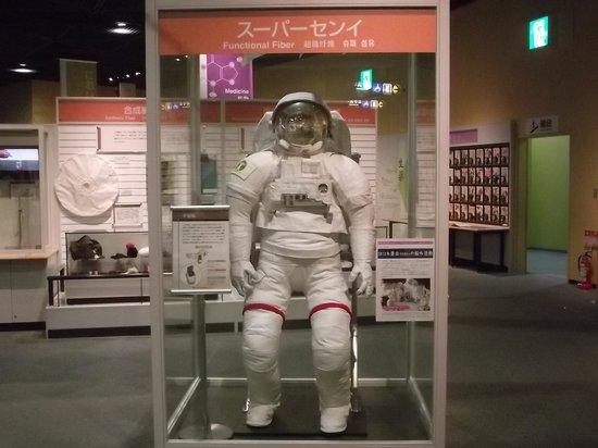 Osaka Science Museum: スーパーセンイの展示の一例