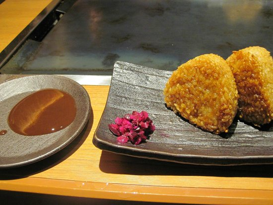Donguri Shijokarasuma : Appetizer_Soy Sauce Onigiri