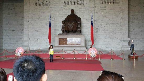 Salón Conmemorativo de Chiang Kai-shek: Inside CkS Memorial Hall