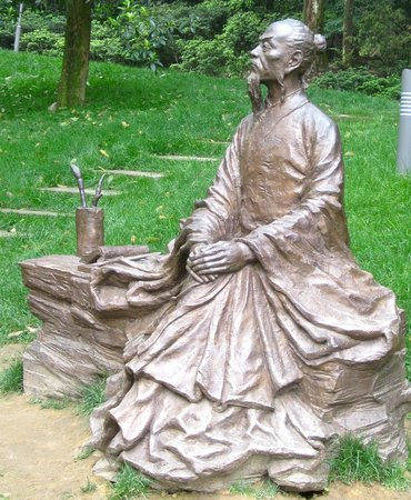 "Jinyun Mountain Natural Reserve: ""The Painter at the Well,"" a sculpture near the Monastery"