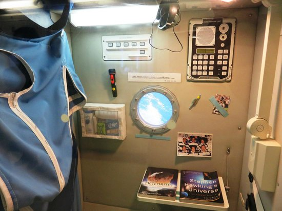 National Museum of Emerging Science and Innovation Miraikan : ISS module mock-up