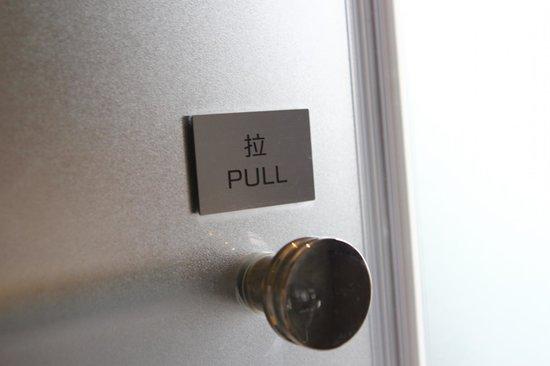 Hotel Relax I : Toilet door