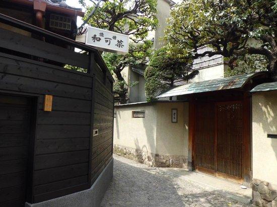 Kagurazaka: 兵庫横丁