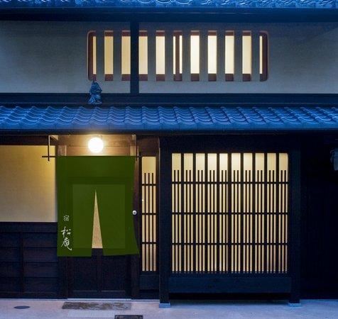 Kyoto Machiya Townhouse Shouan