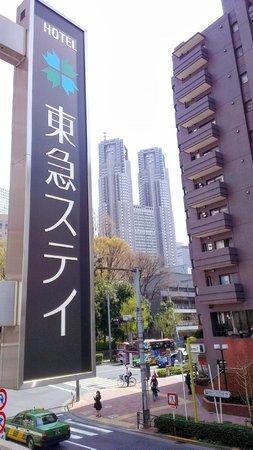 Tokyu Stay Nishishinjuku: 窗外景觀