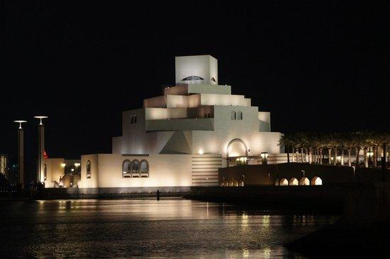 The Corniche : イスラム美術館