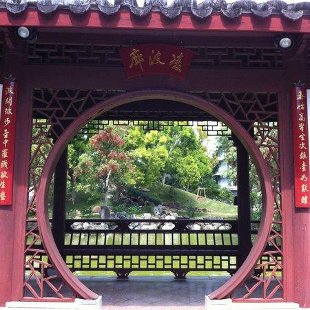 Fukushu-en Garden: fukushu-en
