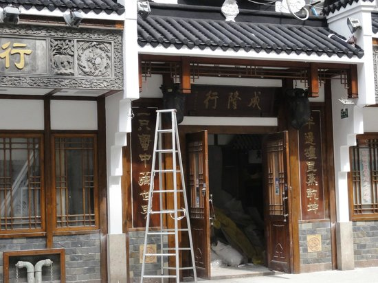 Cheng Long Xing Xie WangFu : 取り壊し作業中