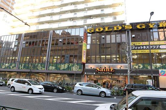 Super Hotel Tokyo Otsuka: The Supermarket across the Hotel (Opens until 11pm)