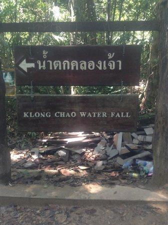 Khlong Chao Waterfalls: Klong Chao Waterfall
