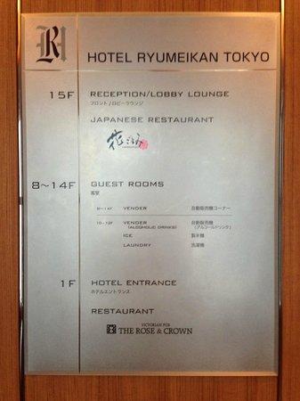 Hotel Ryumeikan Tokyo: Floor description in the elevators.
