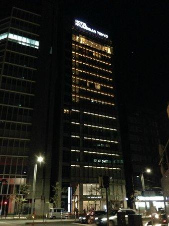 Hotel Ryumeikan Tokyo: The hotel's front exterior.