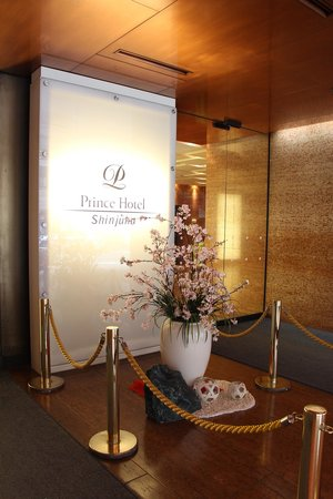 Shinjuku Prince Hotel: The entrance to the hotel
