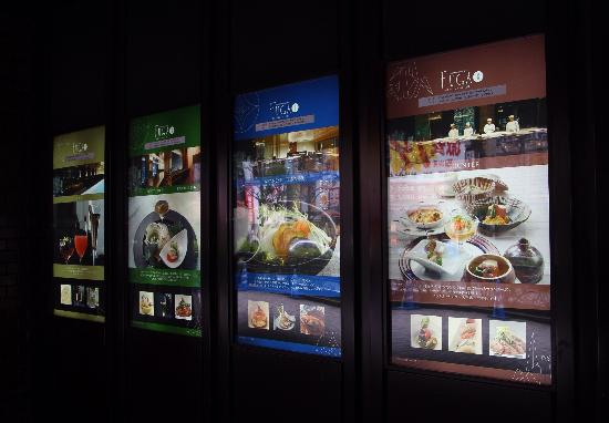 Shinjuku Prince Hotel: Photo of dinner items in the restaurant