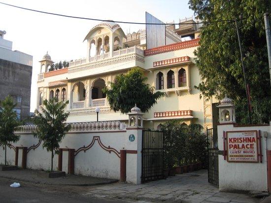 Krishna Palace: FEB2014
