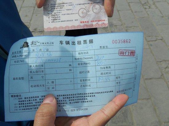 Murailles de Xi'an : 預り金取られますが、乗り捨てたところでこの紙と引き換えに預り金は返してもらえます。