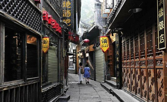 Phoenix Ancient City: Phoenix Ancient Town,fenghuang