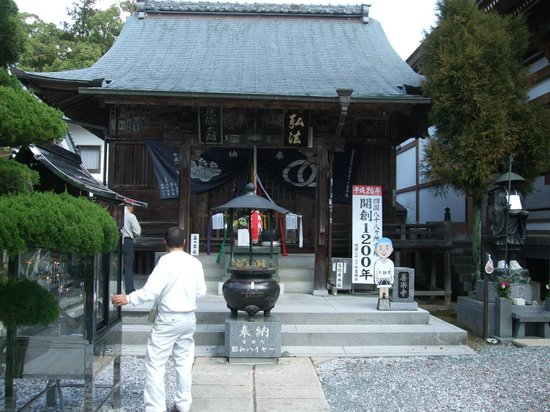 Zenrakuji: お寺