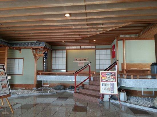 Yumoto Takubokutei: お洒落な入口