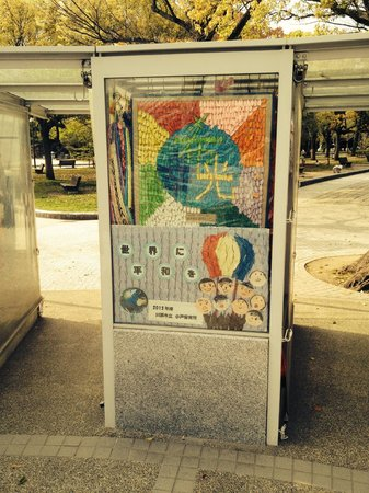 Hiroshima Peace Memorial Park : Cranes & pictures made by children to urge peace