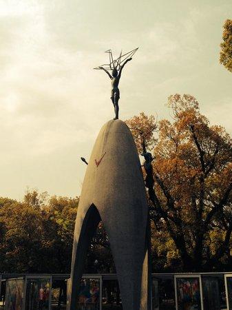 Hiroshima Peace Memorial Park : Children's memorial
