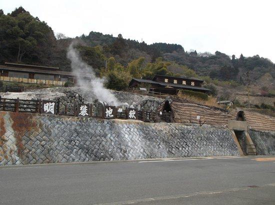 Myoban Onsen : 山本屋売店の近くの明礬地獄
