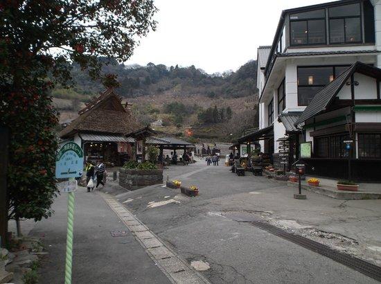 Myoban Onsen : 湯の里入口