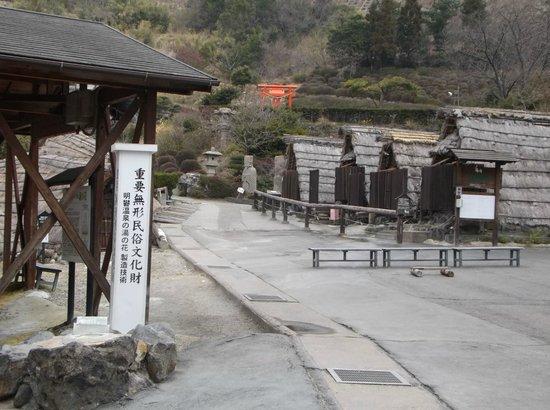 Myoban Onsen : 重要無形文化財です。