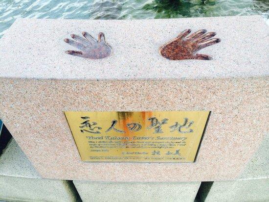 Atami Sun Beach: 恋人だけでなく、同性同士でも良いそうですよ!