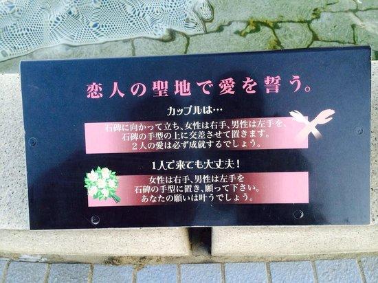 Atami Sun Beach: やってみよう