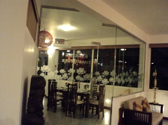 Amaara Sky Hotel Kandy: Entrance to the Dinning Area