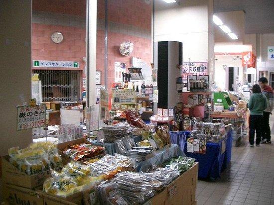 Michi-no-Eki Asamushi Onsen - Yu-sa Asamushi: 売店