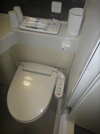 Comfort Hotel Tokyo Higashi Nihonbashi : Cuvette de WC chauffants Japonais