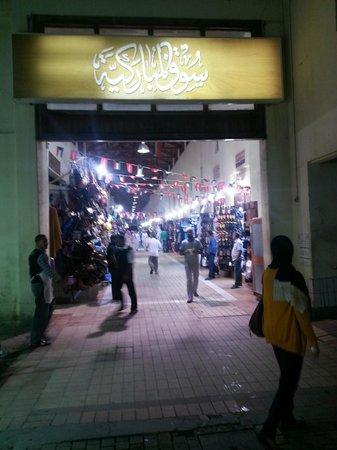 Souk Al-Mubarakiya: the entrance