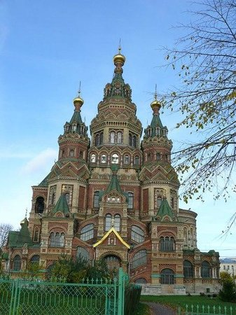 Cathedral of Saints Peter and Paul: Собор