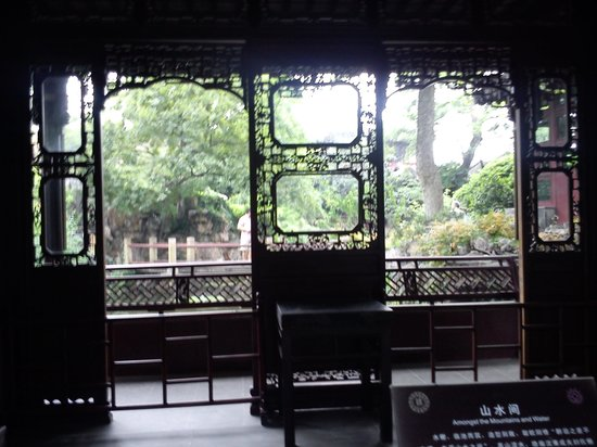 Jardins classiques de Suzhou : BEAUTE