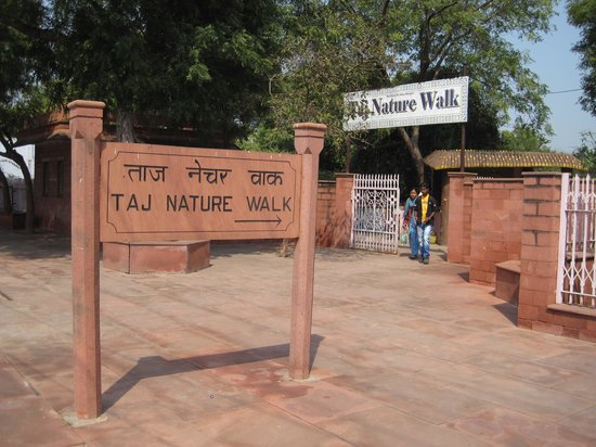 Taj Nature Walk : Entrance MAR2014