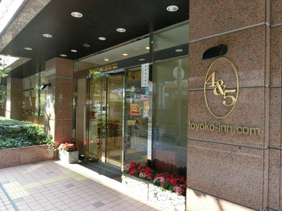 Toyoko Inn Osaka Umeda Higashi : 外観