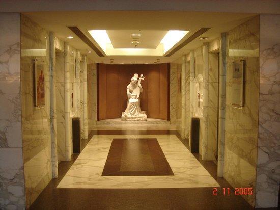 Hilton Beijing Wangfujing: Hilton Beijing