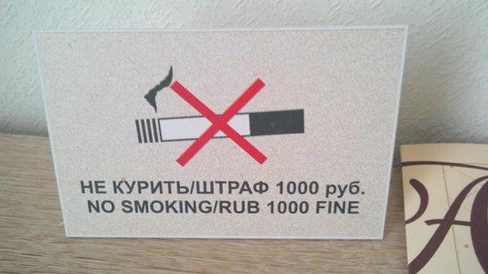 Amaks Yubileinaya Hotel: табличка на столе