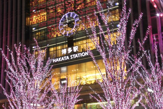 JR Kyushu Hotel Blossom Hakata Chuo : Walk across the street to see the Hakata Station