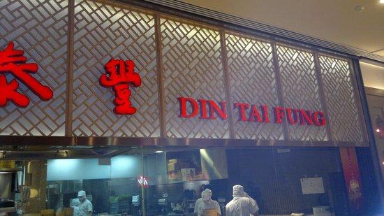 Din Tai Fung (Marina Bay Link Mall): Вот так это выглядит снаружи - мимо пройти легко, но не надо!