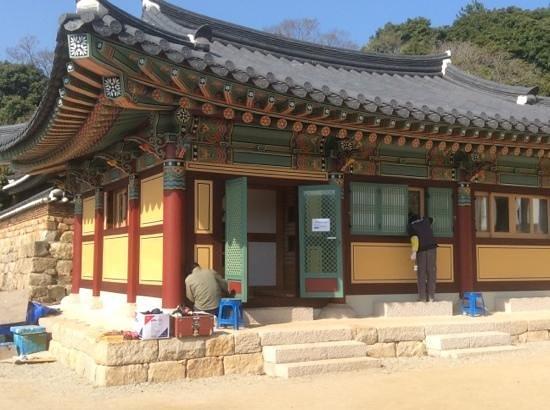Mihwangsa Temple: buero