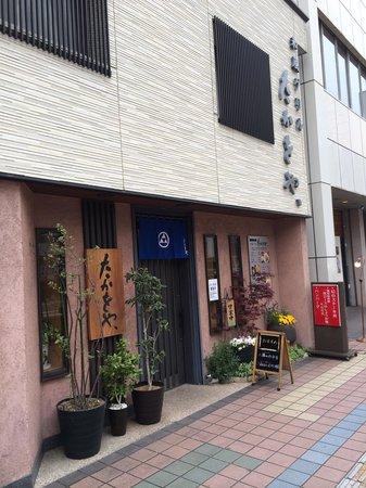 Japanese Grill Takaoya