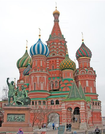 Minin & Pozharsky Monument: Minin-Pozharsky Monument & St. Basil's Cathedral