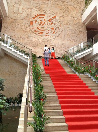 Hainan Museum: Entry to level 2 of the museum