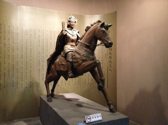Hainan Museum: Important wome of history